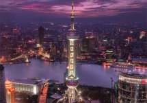 The Pearl Tower of Asia